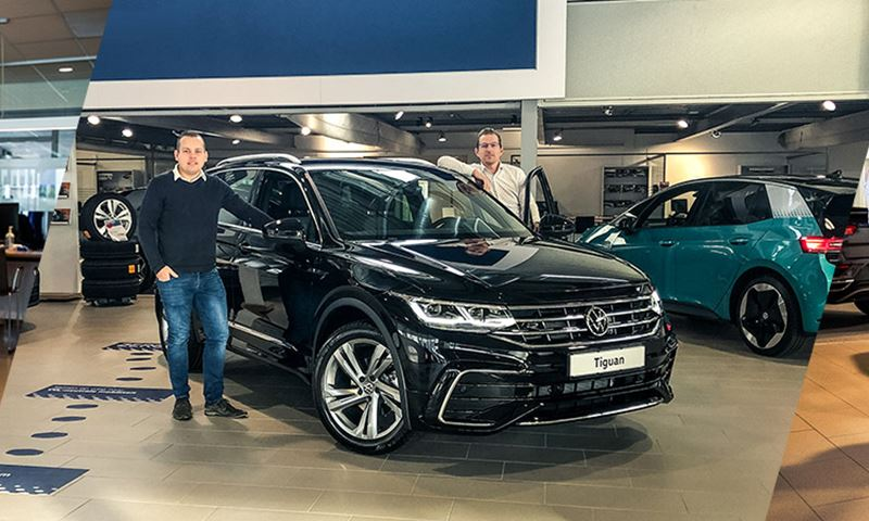 Volkswagen Tiguan Showroom